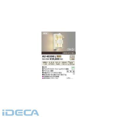 EL25610 LED防雨ブラケット