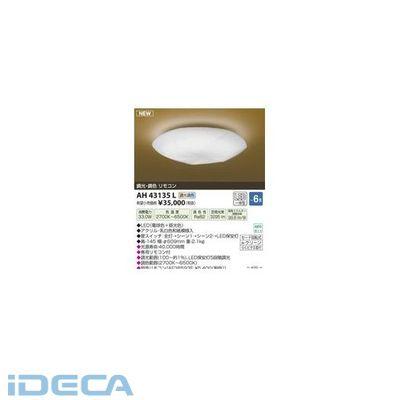 EL56969 LEDシーリング