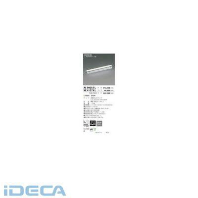 EM00105 LED間接照明器具