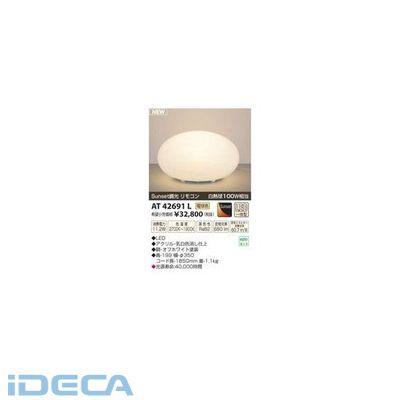 EN03074 LEDスタンド
