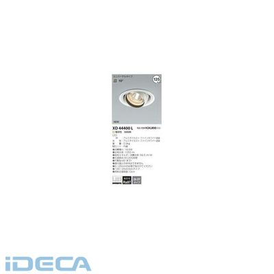 EP13374 LEDユニバーサル