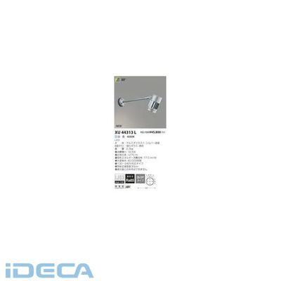 EP47618 LED防雨型スポット