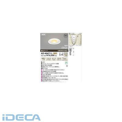 EP71646 LEDSB形埋込器具
