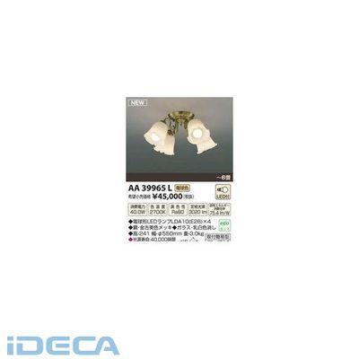 EP82099 LEDシャンデリア