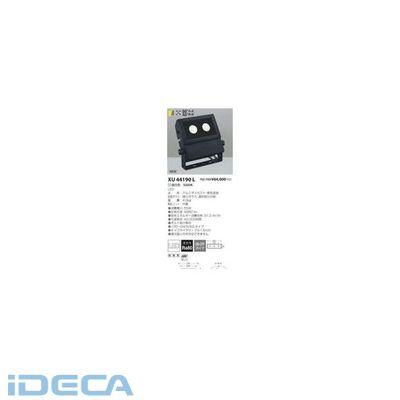 EP98322 LED防雨型スポット