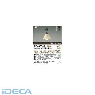 ER56594 LEDペンダント