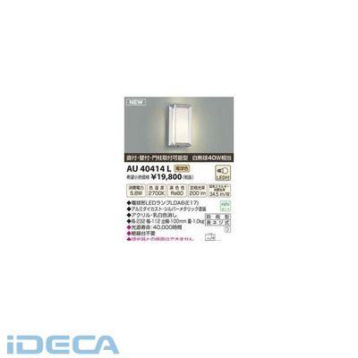 ER61040 LED門柱灯