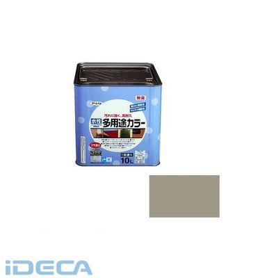 ES13182 アサヒペン 水性多用途カラー 10L ライトグレー
