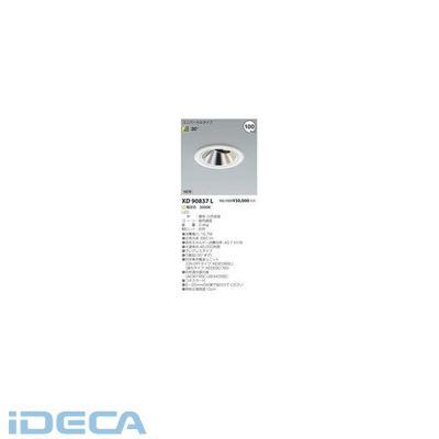ES45988 LEDユニバーサル