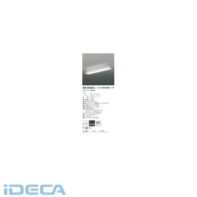 ES86239 LED直付器具