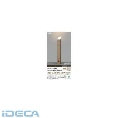 ET02699 LEDガーデンライト