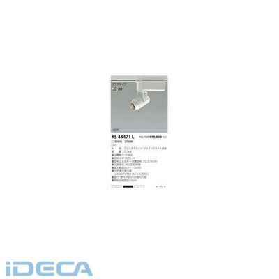 EU93501 LEDスポットライト