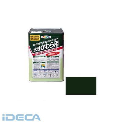 EU96500 アサヒペン 水性 かわら用 14L アイリッシュグリーン