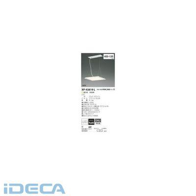 EW70965 LEDペンダント