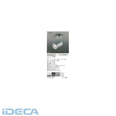 FL00763 LED防雨型スポット