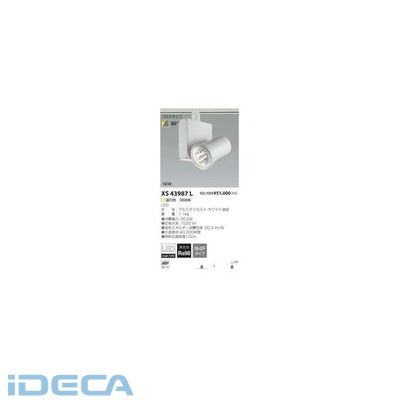 FN54283 LEDスポットライト