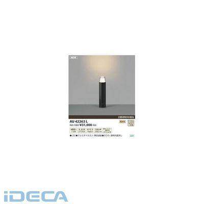 FN81196 LEDガーデンライト