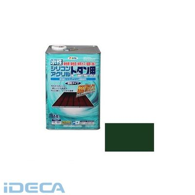 FN82634 アサヒペン 水性シリコンアクリルトタン用 14L 緑