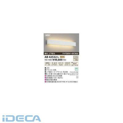 FP18562 LEDブラケット