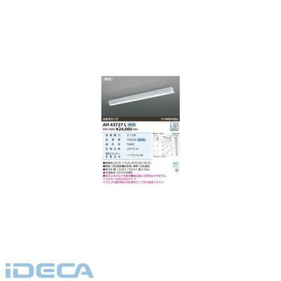 FP63259 LED直付器具