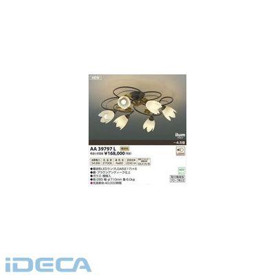 FR96026 LEDシャンデリア