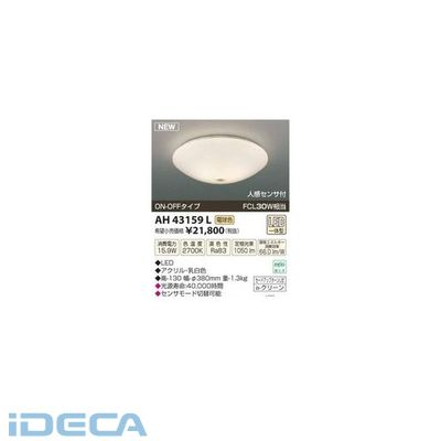 FT06326 LEDシーリング