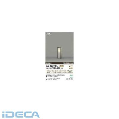 FT65922 LEDガーデンライト