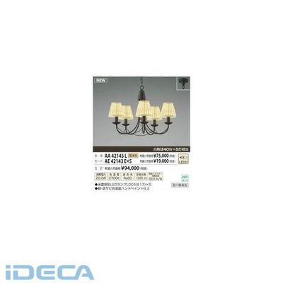 FT88389 LEDシャンデリア
