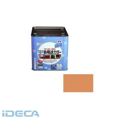 FV44824 アサヒペン 水性多用途カラー 10L ラフィネオレンジ
