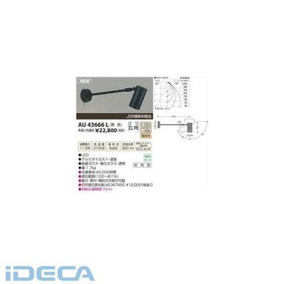 FV58285 LED防雨型スポット