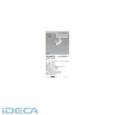 GM25143 LEDスポットライト