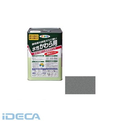 GM28142 アサヒペン 水性 かわら用 14L 日本瓦銀