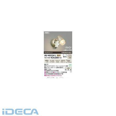 GN28112 LED防雨型スポット
