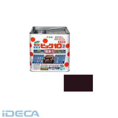 GP20505 アサヒペン 水性ビッグ10多用途 10L 243こげ茶