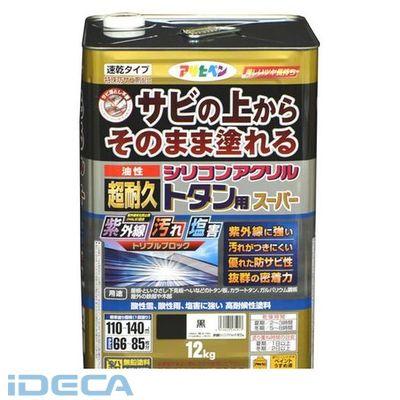 GS38049 油性超耐久シリコンアクリルトタン 12kg 黒