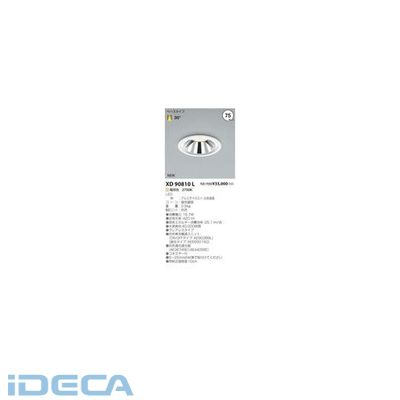 GS56127 LEDダウンライト