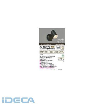 GS97939 LED防雨型スポット
