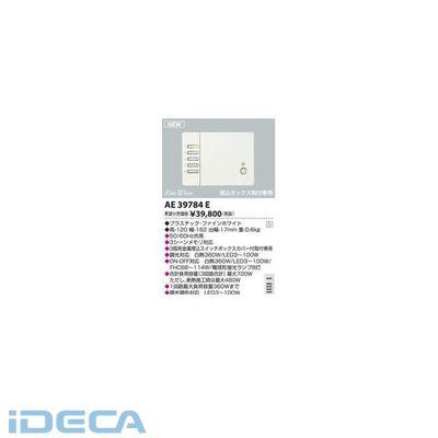 GV06762 ライトコントローラ