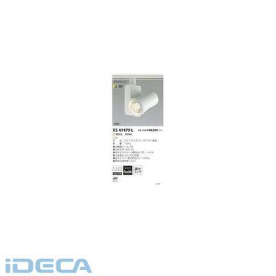 GV54344 LEDスポットライト