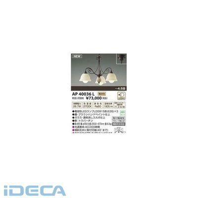 GW02163 LEDペンダント