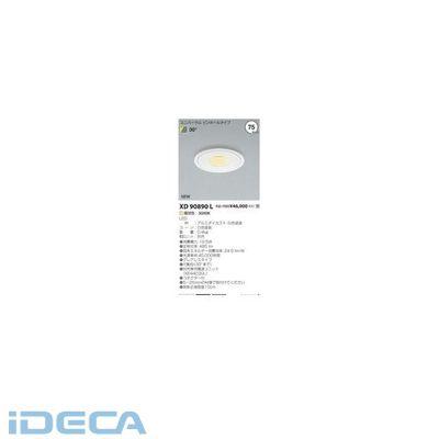 GW66205 LEDダウンライト
