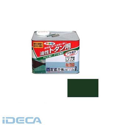 HL09455 アサヒペン トタン用 7L 緑