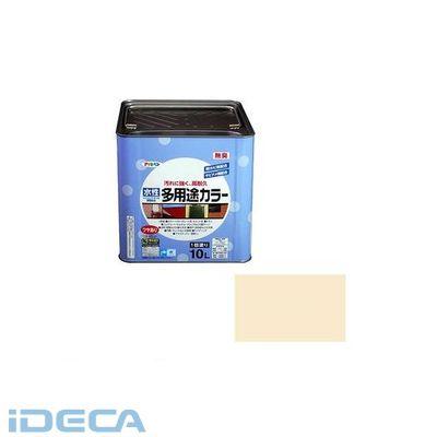HM76466 アサヒペン 水性多用途カラー 10L アイボリー