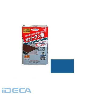 HN27170 アサヒペン トタン用 14L スカイブルー