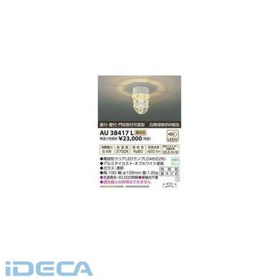 HN51084 LED防雨ブラケット