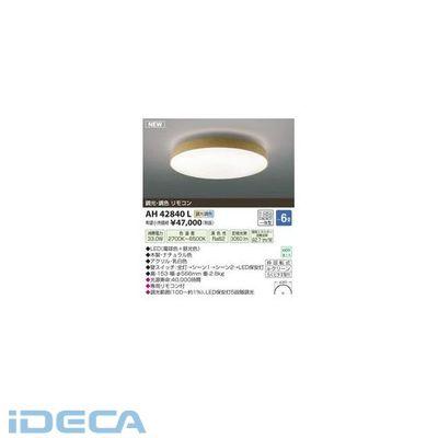 HN57091 LEDシーリング