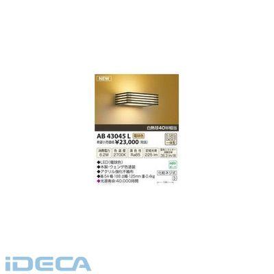 HP03349 LEDブラケット
