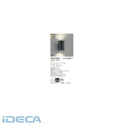 HP30025 LED防雨ブラケット