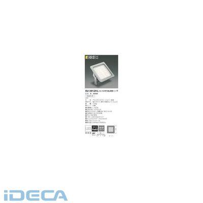 HP55377 LED防雨型スポット