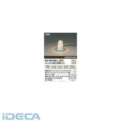 HP92743 LED防雨型スタンド